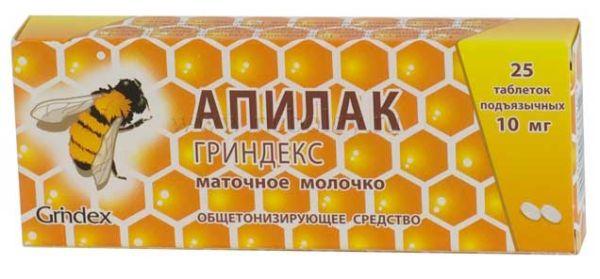Апилак Гриндекс фото