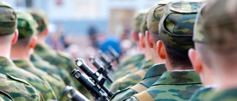 Армия и псориаз фото