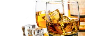 Псориаз и алкоголь фото