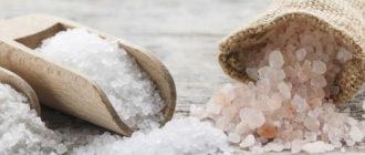 Соль при псориазе фото
