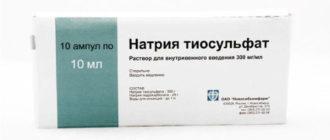 Тиосульфат натрия фото