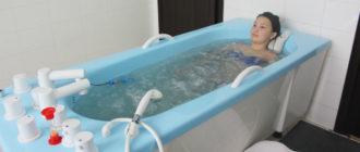 Лечебные ванны фото