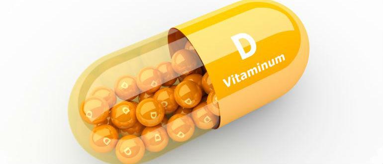 Витамин Д фото